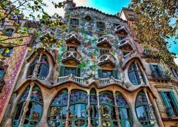 ТЕСТ: Угадайте город Испании по достопримечательности