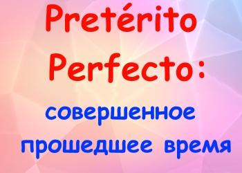 Pretérito Perfecto