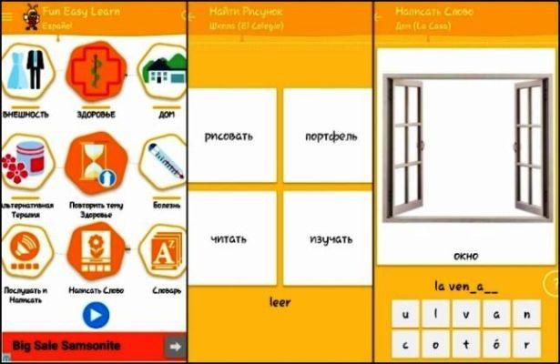 бесплатное приложение для изучения испанских слов