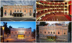 Театр «Ромеа»