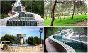 Парк Молина де Агуа