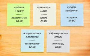Тест на чтение по испанскому языку