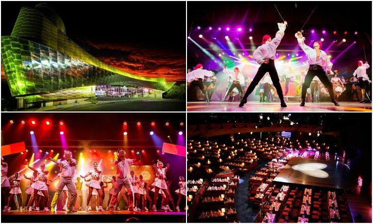 Концертный зал «Бенидорм Палас»