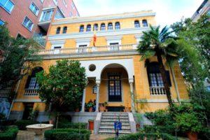 Дом-музей Хоакина Сорольи