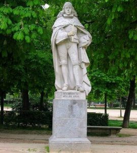 Статуя Карла II: испанского короля (XVII век)