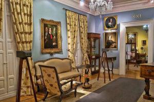 Национальный музей романтизма