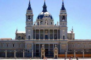Кафедральный собор Альмудены