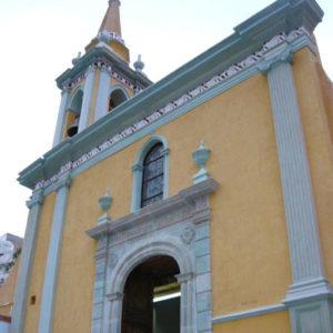 Церковь Святого Иоакима и Святой Анны