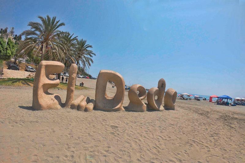 Пляж Эль Дедо